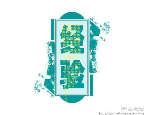 杭州尾货服装批发市场在哪?拿货要避免哪些风险?