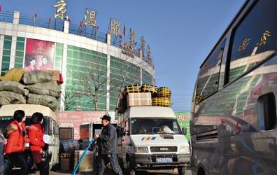 北京有几个服装批发市场?都在哪儿呢