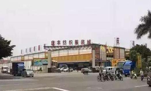 广州大品牌服装尾货批发市场在哪